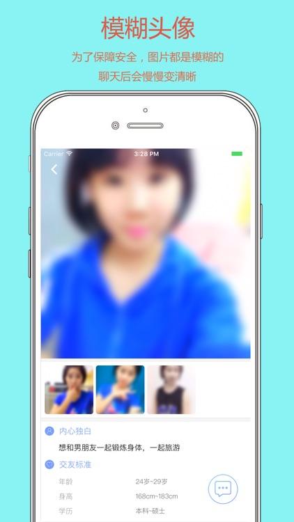 TA - 一对一聊天,遇见对的人 screenshot-4