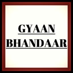 Gyaan Bhandar