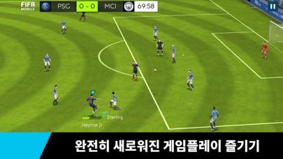FIFA 축구 for Windows