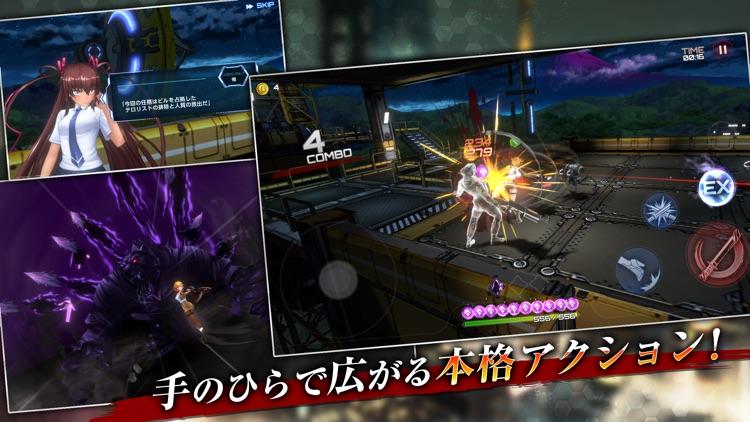 アクション対魔忍 screenshot-4