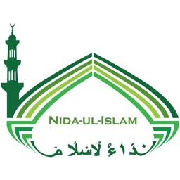 Nida-Ul-Islam
