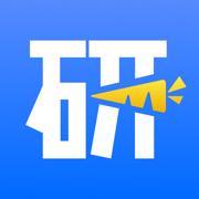 萝卜投研—股票,炒股开户软件