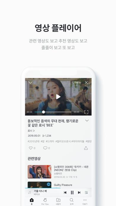 다운로드 지니 뮤직 - genie PC 용