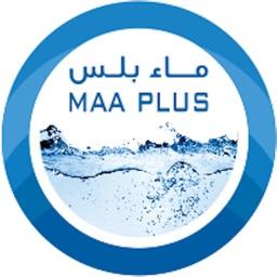 Maa Plus | ماء بلس