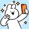 すこぶる動くウサギとおさんぽ - 無料新作の便利アプリ iPhone