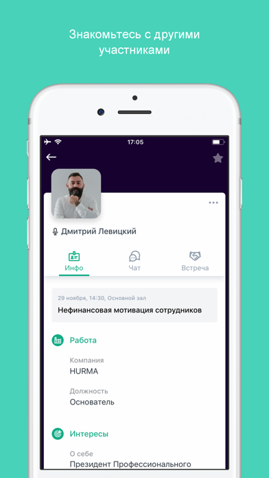 AK BARS BUSINESS DRIVE 2019Скриншоты 3