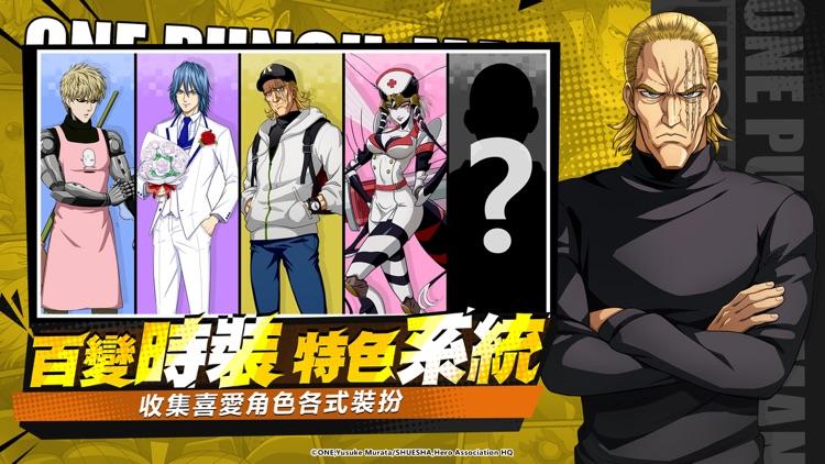 一拳超人:最強之男 screenshot-4