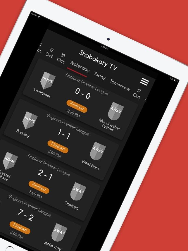 TV Shabakaty on the App Store