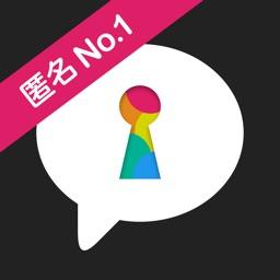 Telecharger Honne 匿名の本音相談アプリ Pour Iphone Sur L App Store Reseaux Sociaux