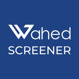 Halal Stock Screener