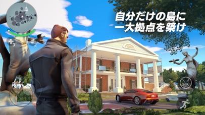 ギャングスター ニューオーリンズ screenshot1