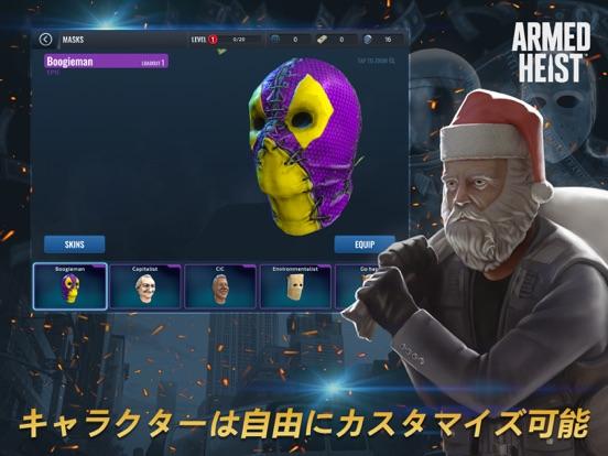 アームドヘイスト:TPS戦闘オンラインゲームのおすすめ画像4