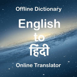 Hindi Dictionary Translator