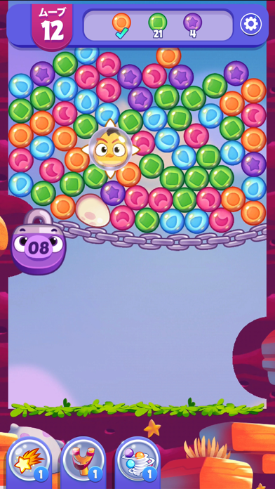 Angry Birds Dream Blastのおすすめ画像6