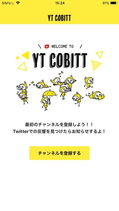 YT Cobitt - YouTuber支援アプリのスクリーンショット1