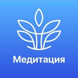Тишина говорит: Медитация сна