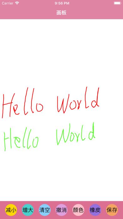 趣味画板-涂鸦神器 screenshot 2