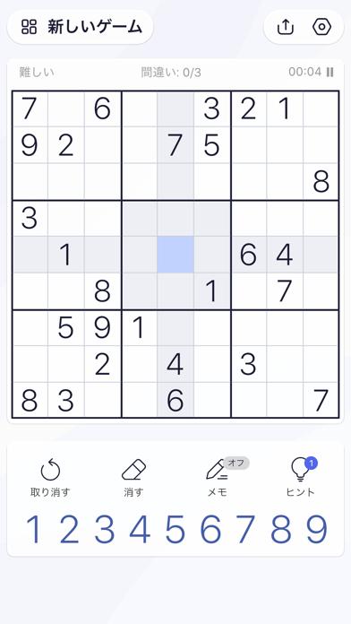 ナンプレ, Sudoku - 頭の体操のおすすめ画像4