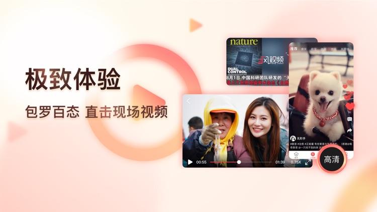 凤凰视频-PhoenixTV热点新闻娱乐资讯