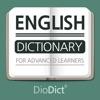 DioDict 4 English Dict (英英辞典) - iPhoneアプリ