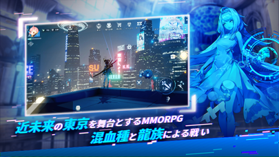 https://is2-ssl.mzstatic.com/image/thumb/Purple123/v4/ff/4f/3e/ff4f3ed2-4411-46dc-2913-d08c6bd9c1fb/20200327095121-com.tencent.longzu.jp-ja-iOS-5.5-in-screenshot_2.png/406x228bb.png