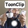 ToonClip