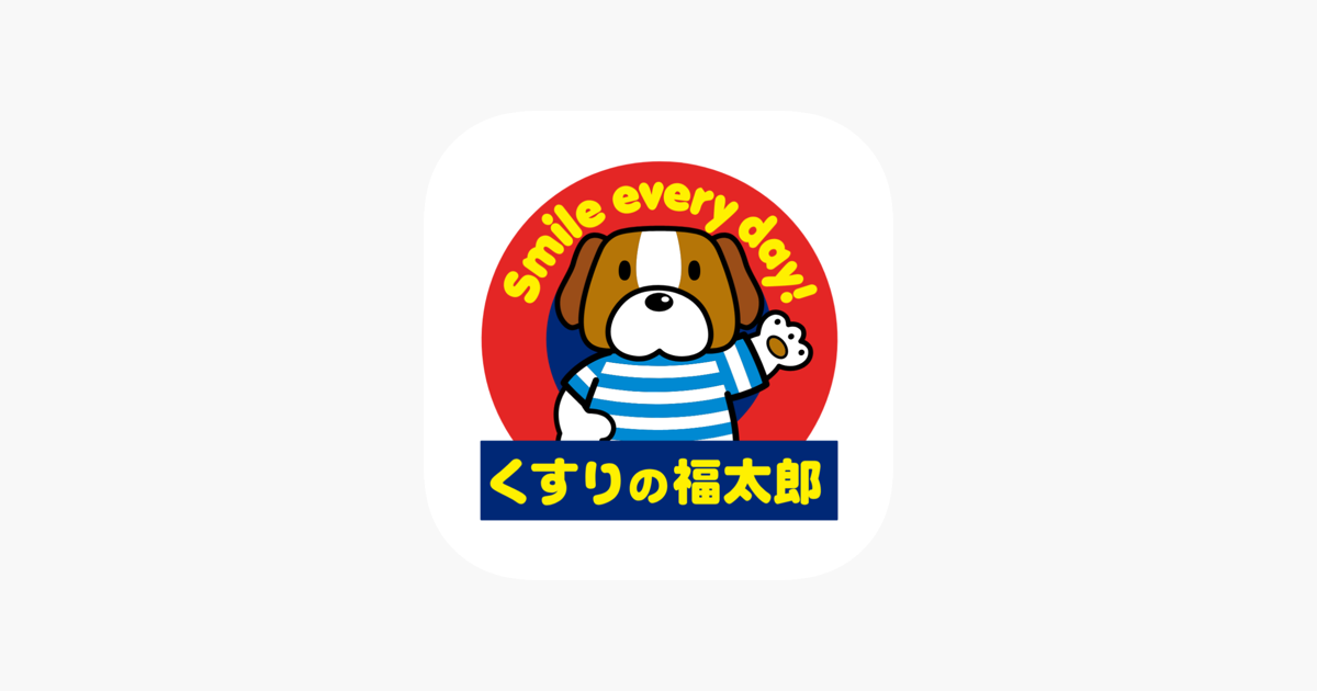 アプリ 福太郎