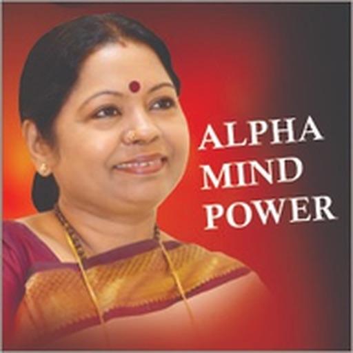 Alpha Mind Power