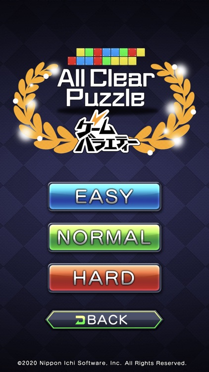All Clear Puzzle screenshot-4
