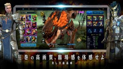 レイド Shadow Legendsのおすすめ画像4