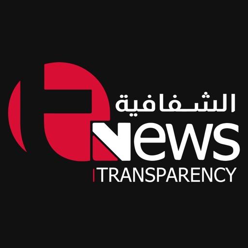 Transparency News