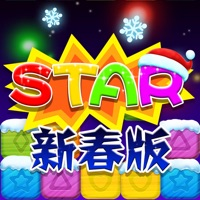 Codes for Roll the Star-popping Star Hack