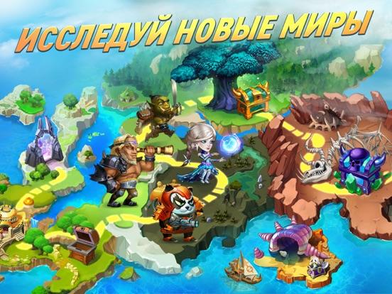 Игра Battle Arena: РПГ и битвы