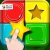 色と形幼児 - iPhoneアプリ