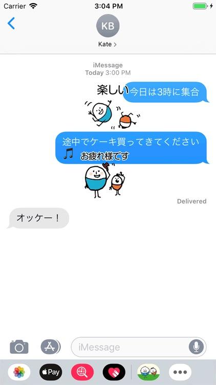 ほのぼのマンマルちゃん(敬語あり)
