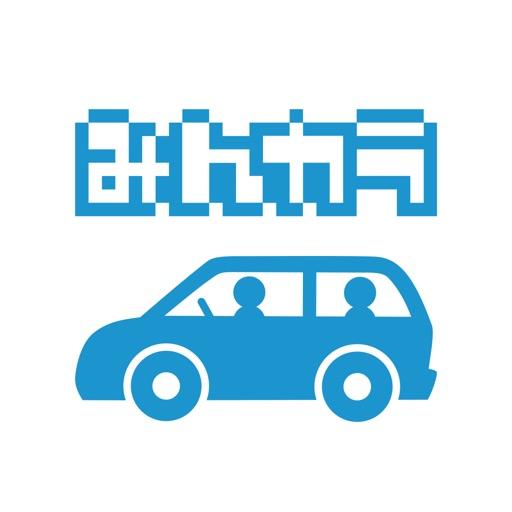 みんカラ -車の整備・パーツ・カスタム・口コミアプリ