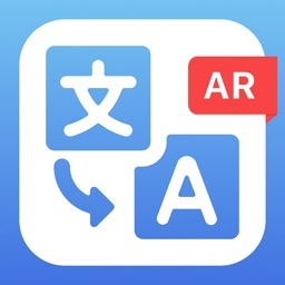 AR Translator - Arly