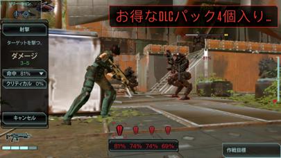 XCOM 2 Collectionのおすすめ画像9