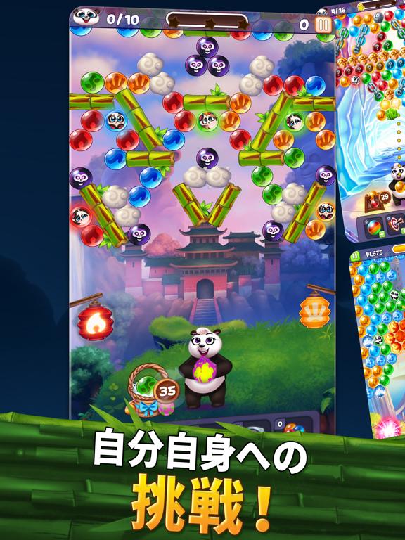 Panda Pop-パンダポップのおすすめ画像4