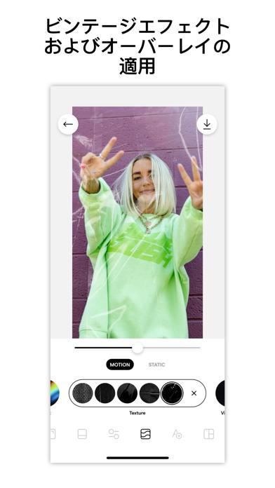 Instasize:写真加工・動画編集アプリ ScreenShot3