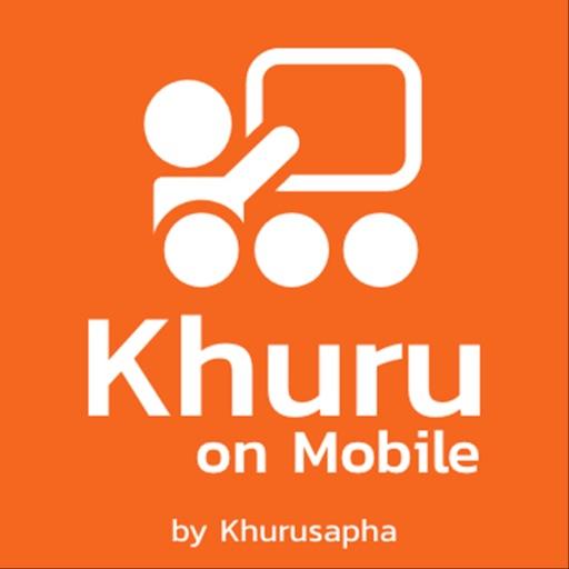 คุรุ On Mobile