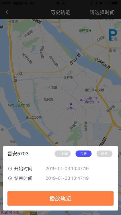 易的 screenshot-2