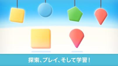 Puzzle Shapes - 幼児教育パズルのおすすめ画像6