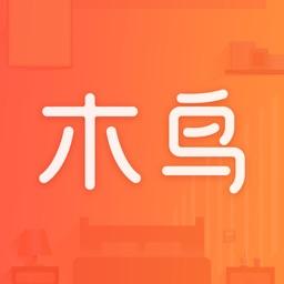 木鸟民宿-短租、酒店预订