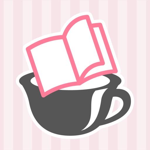 ベリカフェ - 恋愛小説アプリ