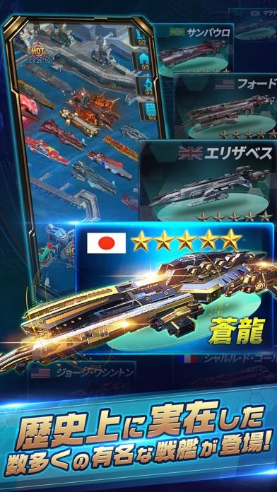 定番アプリの戦艦ファイナル - 潜水艦DIY機能登場!