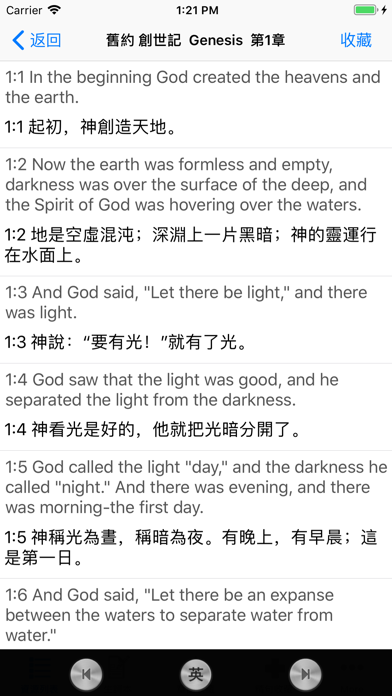 聖經(The Holy