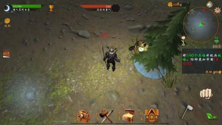 猎人荒野生存online(多人联网求生游戏) screenshot-3