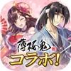 謀りの姫:Pocket - iPhoneアプリ