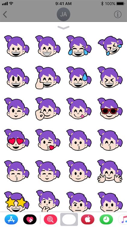 LITTLE GIRL (emoji)